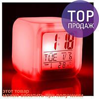 Цифровые светодиодные часы с ЖК-дисплеем и будильником, с изменяющимися цветами, для снятия стресса / Часы