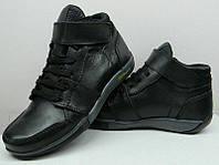 Ботинки демисезонные подростковые кожаные 0162УКМ
