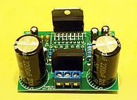 Підсилювач TDA7293 HIFI 1*100Вт