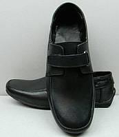 Мокасины-туфли детские-подростковые кожаные 0165УКМ