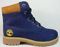 Ботинки зимние подростковые нубук синие 0020ТМ