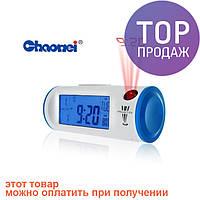Цифровые часы проектор, часы с проекцией времени, подсветкой и ЖК-дисплеем - CHAOWEI® / Интерьерные часы