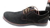 Туфли мужские на шнурках замша черные 0177УКМ
