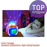 Музыкальные часы с будильником, проектор Звездное небо, детский светильник высшего качества / Интерьерные часы
