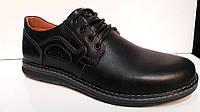 Мужские туфли кожа натуральная черные 0005БУМ