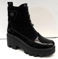 Ботинки женские на тракторной подошве 0188УКМ