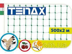 "Сетка защита от птиц Tenax ""Ортофлекс"" 2х500 м"