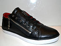 Кеды-туфли мужские стильные Турция натуральная кожа 0001ТУМ
