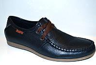 Мужские туфли из натуральной кожи 0001БРМ