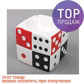 Подарок парню — пепельница Игральные Кости, пепельница кубик / Курительные принадлежности