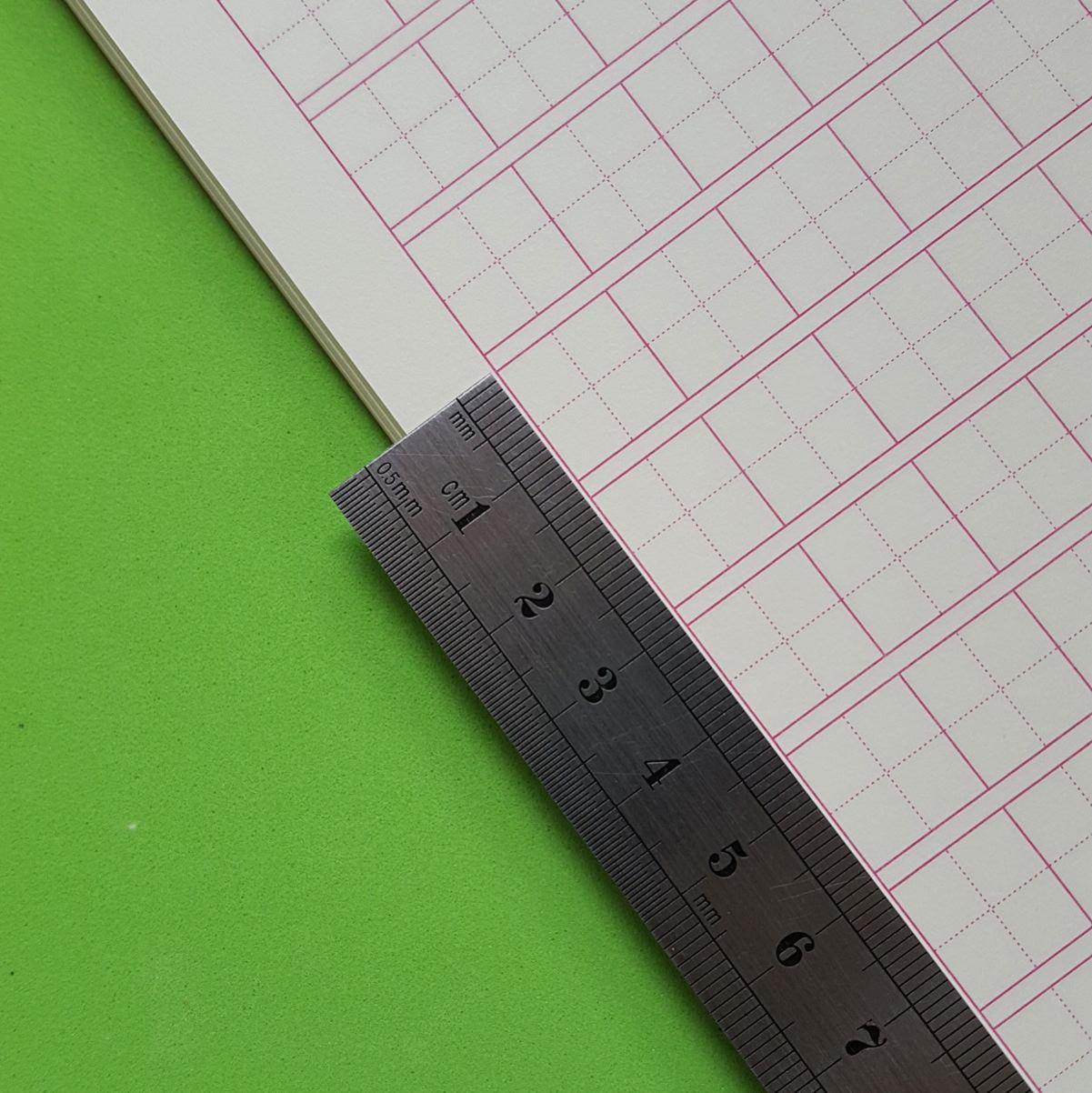 Зошит для написання ієрогліфів. Клітка 13 мм з пунктиром і полем для піньінь. 15680 клітин