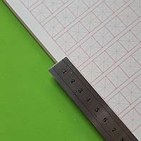 Тетрадь для написания иероглифов. Клетка 13 мм с диагональным пунктиром и полем для пиньинь. 15680 клеток, фото 1