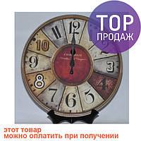 Часы настенные Ч307-10В / Интерьерные настенные часы