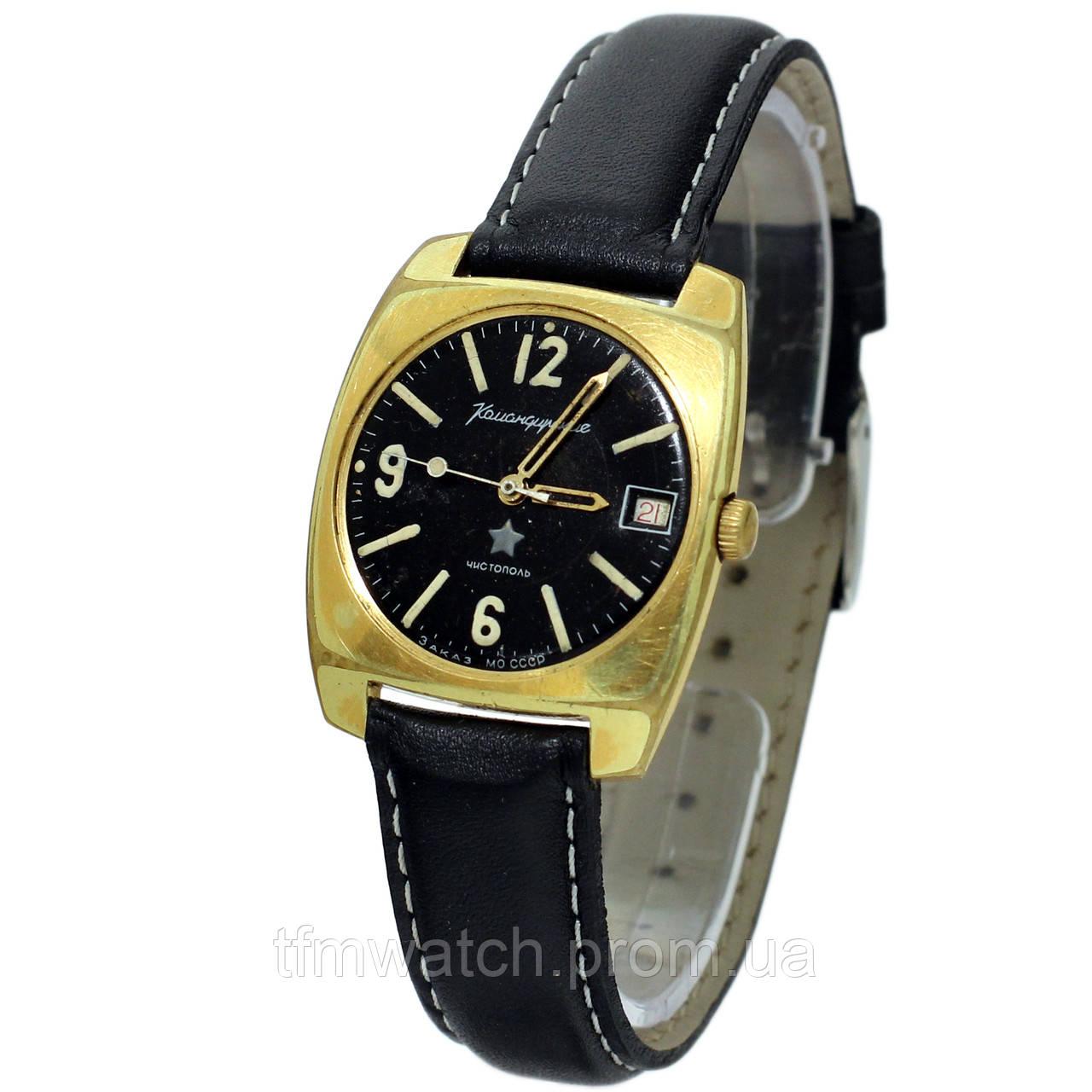 085c3f96 Позолоченные Командирские часы Чистополь заказ МО СССР - 買い腕時計ソ - Магазин  старинных, винтажных
