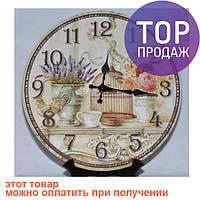 Часы настенные Ч307-10А / Интерьерные настенные часы