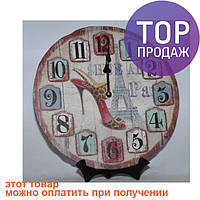 Часы настенные Ч327-6L / Интерьерные настенные часы