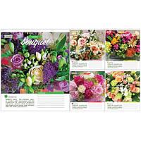 Тетрадь в клетку 48 листов760014«Bouquet» 1 Вересня