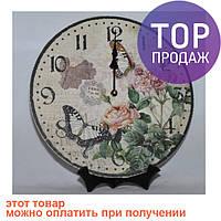 Часы настенные Ч327-6М / Интерьерные настенные часы