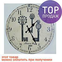 Часы настенные Ч503-21С / Интерьерные настенные часы