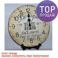 Часы настенные Ч307-10М / Интерьерные настенные часы