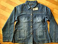 Пиджак женский размер 50-60