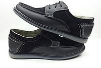 Туфли подростковые натуральная кожа, замша черные и синие на шнуровке 0270УКМ