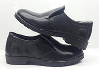 Детские туфли кожаные на резинке 28-31 размер 0272УКМ