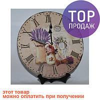 Часы настенные Ч327-6К / Интерьерные настенные часы