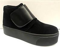 Слипоны-ботинки женские комбинированные кожа/замша чёрные, бордовые 0026УРБМ