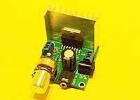 Підсилювач звуку на TDA7297 2*15Вт