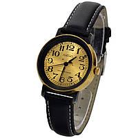 Ракета сделано в России -買い腕時計ソ