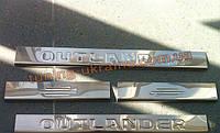 Накладки на пороги Carmos  на Mitsubishi Outlander XL 2012-2014