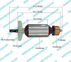 Якорь на дисковую пилу Фиолент ПД3-70,ПД7-75