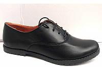 Туфли женские кожа/замша на низкой подошве на шнурке 0327УКМ