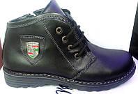 Ботинки подростковые зимние кожаные 0331УКМ