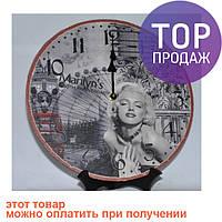 Часы настенные Ч327-6В / Интерьерные настенные часы