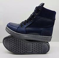 Ботинки подростковые зимние кожаные на шнурке и замочке 0341УКМ
