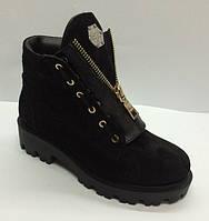 Ботинки женские демисезонные замшевые черные на шнурке/замочке 0039АЛМ