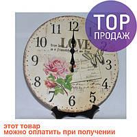 Часы настенные Ч307-10Д / Интерьерные настенные часы