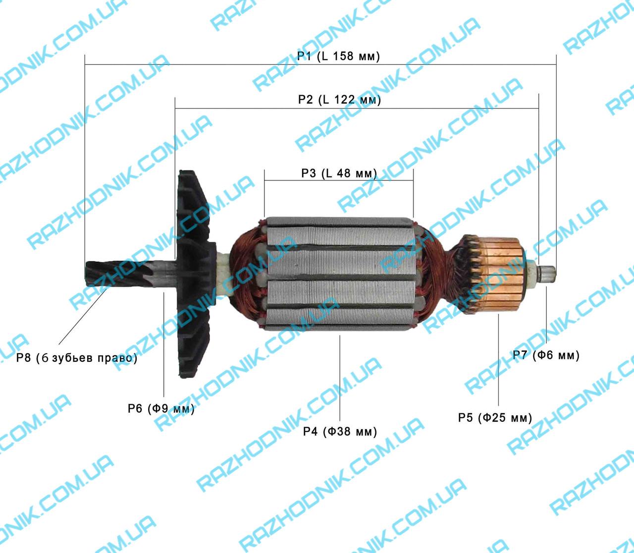 Якорь на дисковую пилу Фиолент ПД4-54