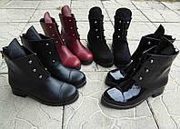 Ботинки женские зимние/демисезонные разные цвета 0358УКМ