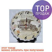 Часы настенные Ч376-1 / Интерьерные настенные часы