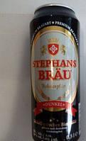 Пиво темное Stephans Brau 0.5 банка