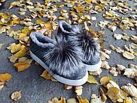 Слипоны женские зимние с мехом чернобурки 0350УКМ