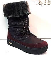 Дутики сапоги-ботинки женские зимние синие, черные, бордовые 0427КФМ