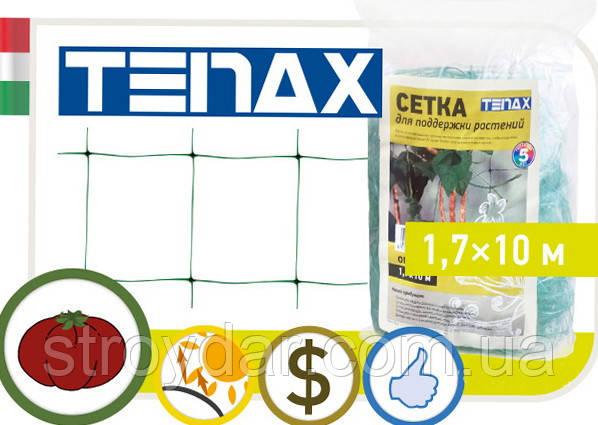 Сетка Tenax Ортинет 1.7х10 м для огурцов, цветов