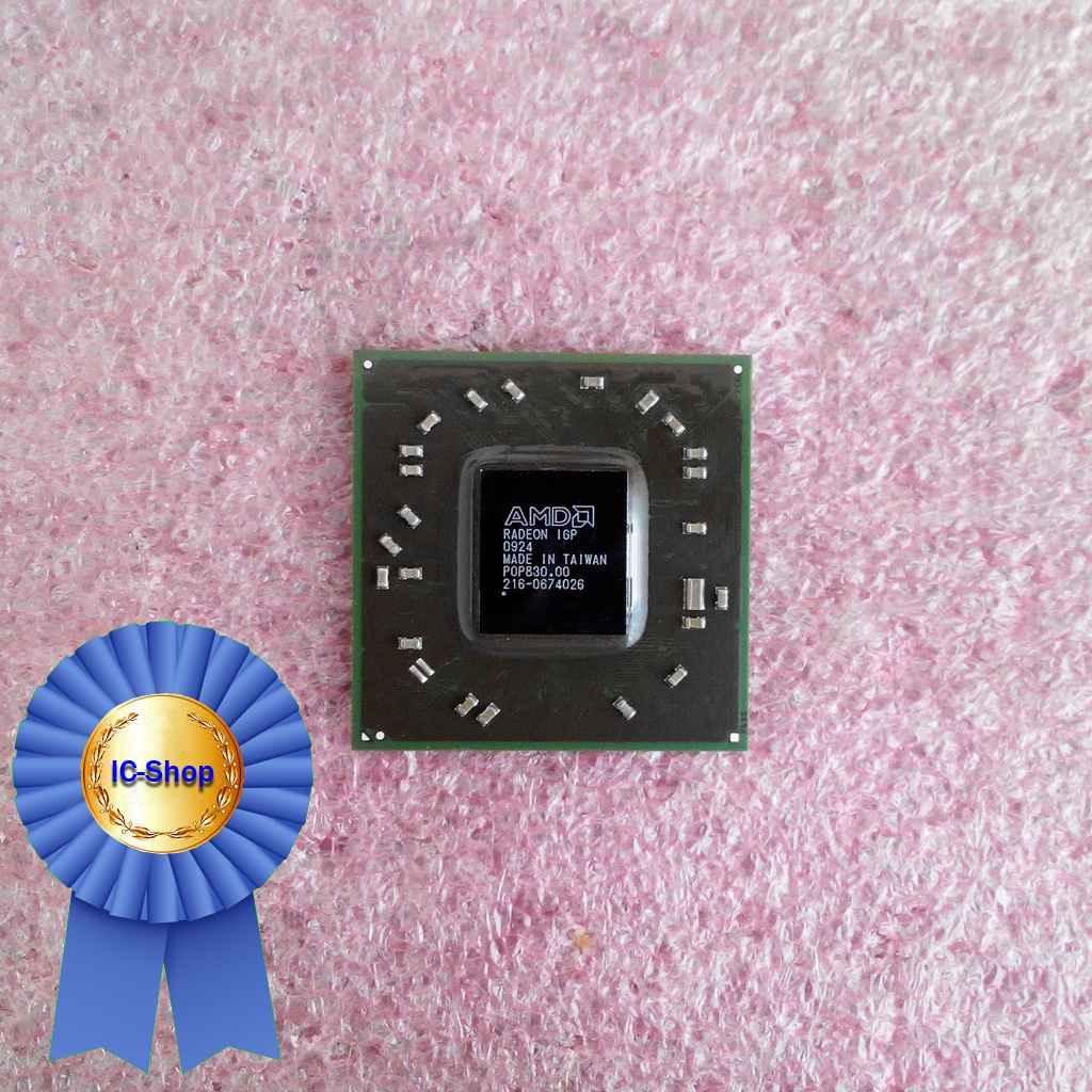 """Микросхема 216-0674026 ( AMD ) - Бесплатная доставка """"НП"""""""