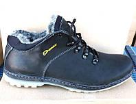 Ботинки зимние мужские кожаные больших размеров 0373УКМ