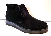 Ботинки зимние мужские замша натуральная 0374УКМ