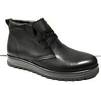 Ботинки зимние мужские кожа/замша черные, синие 0380УКМ